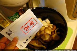 [已結團] 熱熱喝或做高湯都適合●馨嘉滴雞精●媽媽煮食好朋友