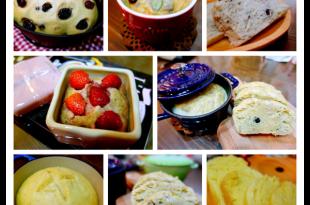 [1Y後小人甜點] 7道免烤箱蒸蛋糕與麵包 ●大整理筆記分享●持續連載中