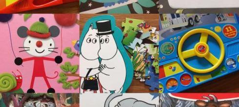 [揪團]2月書團●ArtyMouse美勞遊戲書盒,硬頁/音效/貼紙書,丹麥BarboToys拼圖●