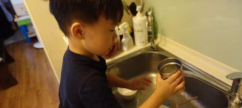 [3y8m] 在家也可以蒙特梭利●我想自己做●讓孩子參與做家事