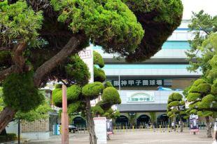 ♫京阪神_阪神甲子園球場,甲子園紀念館