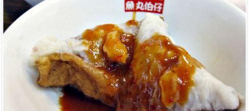 【基隆-必吃-美食】♫豆干包名店PK_魚丸伯仔,劉家臭豆腐