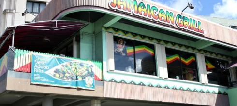 ♪GUAM關島_Jamaican Grill牙買加燒烤