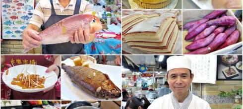 迪化街周邊美食,永樂市場,美食不孤獨