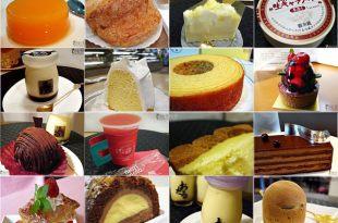 ♫跨海大挑戰!黃金傳說北海道30甜點