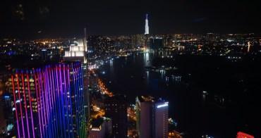 EON Heli Bar || 越南胡志明市景點,金融塔高空酒吧(Skybar),來這小酌一杯配夜景與駐唱,讓人流連忘返