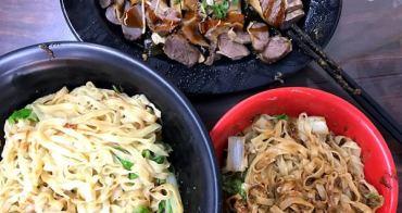 【台中南屯區】一碗麵飄香40年,回頭率95%的銅板價格,堪稱台中人的『古早味』|| 竹仔腳麵食館