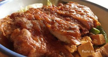 【新北三峽區】這又酥又脆又香又厚的古早味黑豬肉排骨,遠超過正忠排骨的美味程度!!!來到三峽老街不要再只買金牛角了,記得來這品嚐一碗排骨飯吧 || 東道飲食亭