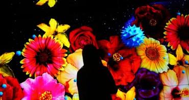 台中花博后里森林園區 || 最強花博拍照打卡與美食攻略讓你到哪都像快速通關,友達微美館全台最大的556吋顯示器拼接牆,聆聽花開的聲音綻放的美不勝收