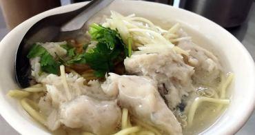 【台南中西區】討厭吃魚嗎?!來台南吃完浮水魚羹麵,絕對讓大小朋友愛上吃魚肉! || 阿鳳浮水魚羹