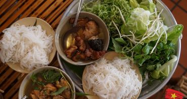 Bun Dau Ngo Nho Pho Nho || 鑽進胡志明市的巷弄內無意間發現的小吃攤,越南涼拌豬肉沾醬搭河粉竟比牛肉河粉湯還美味!!