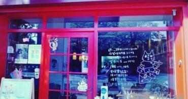 【台中西區】萌萌立體貓咪拉花療癒系咖啡館➤貓。旅行咖啡輕食館