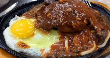 【台中南區】沙拉吧與飲料無限暢飲,雙拼雞加牛只要230元,讓你吃到飽嘟嘟的忠孝夜市牛排 || 老夫子牛排