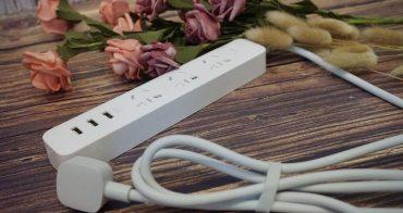 【分享】小米插線板 || 旅遊充電最好的選擇,3個USB孔+3個國際插孔,讓你出國一個充電頭就搞定全部!