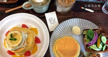 kichi 舒芙蕾店   台中北屯區沒有預約就別想吃到的隱藏版舒芙蕾,不論甜鹹口味的舒芙蕾都讓人著迷,極度蓬鬆的鬆餅每口都有著蛋香