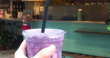 【忠孝復興站】台北少女心爆炸的漸層系列飲品 || 花甜果室