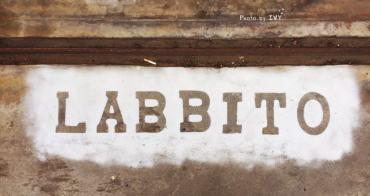 LAbbito Café || 台中下午茶&咖啡廳推薦,草悟道旁的日式可麗餅店,香軟的餅皮與綿密的義式冰淇淋,簡直絕配!有免費WIFI和插座