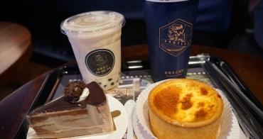 普羅多之咖啡(逢甲門市)    台中逢甲不限時又平價咖啡館是你們的好選擇,不用100元就可以讓你從早坐到晚,超划算的!
