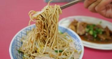 澎湖人蛋黃麵 澎湖城隍廟前的排隊小吃攤,看似平凡麵條卻有不簡單的滋味!