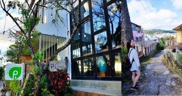 Pi Hostel Dalat |性價比爆高!越南大叻文青風青年旅舍,雙人獨洗一晚800元有找,讓人住到不想回家!
