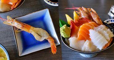 藝壽司 雲林虎尾浮誇系平價日本料理推薦,刺身丼飯料多又新鮮甜美,但需久候座位和料理!