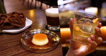 MT49 Cafe' 芒果樹49號咖啡店|台中北屯人氣咖啡廳,威士忌融入甜點咖啡中,必推手削冰球系列飲品、手沖咖啡和鬆餅。近兆品酒店