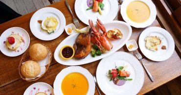 心之芳庭|台中約會餐廳推薦,情人節必吃的波士頓龍蝦+烤半雞,吃飽還可以遊玩園區!