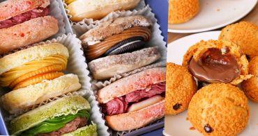 法芙妮  台中西區美食,勤美草悟道專賣甜點麵包坊,推薦七彩炫目的芙妮瓦茲,大爆漿的泡芙與咔滋棒!