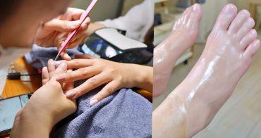 高雄日系美甲推薦 | 愛兒瑪,專業的光療凝膠指甲和手足保養首選,優雅質感值得細細品味