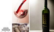 【品酒紀錄】阿根廷紫羅蘭紅酒La Puerta 2013