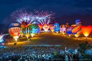 【圓滿成功】傑瑞大叔2020光火璀璨之夜!鹿野高台熱氣球光雕+銀河星光.東海岸巡禮2日 2020/7/11(六)-7/12(日)