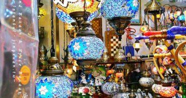 [土耳其遊記] 伊斯坦堡市集-有頂大市集 世上最古老市集 香料(埃及)市集 附屬清真寺的市集 Grand Bazaar and Spice Bazaar (Kapali Çarşı, Mısır Çarşısı), Istanbul