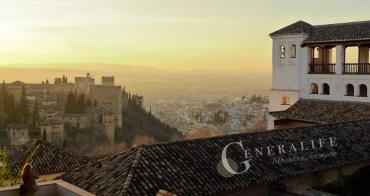 [西班牙遊記] 格拉納達 阿爾罕布拉宮-赫內拉利費宮 帕爾塔耳庭院 最古老的摩爾花園 在太陽之丘山看格拉納達日落 Generalife and Jardines de Partal, Alhambra, Granada
