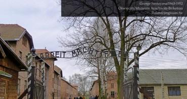 [波波遊記] 奧斯威辛集中營(博物館)-1號營 勞動不一定獲得自由 納粹德國集中營 沉重的死亡牆 絞刑台 毒氣室 焚化場 Auschwitz I, Auschwitz-Birkenau, Oświęcim