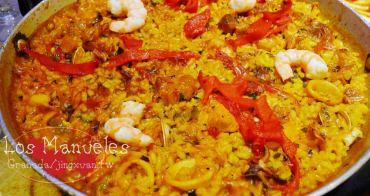 [西班牙食記] Los Manueles-格拉納達 百年餐廳 安達盧西亞料理 西班牙海鮮飯 醃漬橄欖 近新廣場 Plaza Nueva