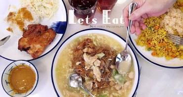 馬來西亞柔佛、新山美食|Let's Eat Old Street 為食坊.老街.陳旭年文化街的古樓咖啡店餐廳