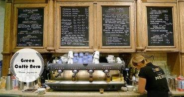 波蘭自助、華沙美食|Green Caffè Nero.在世界遺產來杯香料茶、咖啡館裡讀華沙故事,華沙老城區美食