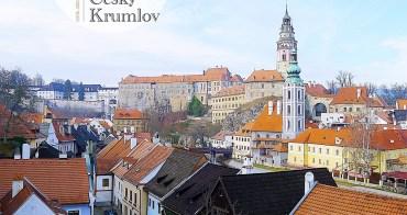 捷克自助、契斯基庫倫洛夫交通及美食|逛逛契斯基庫倫洛夫聖誕市集,從Český Krumlov搭長途巴士到布拉格!