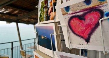 [義大利旅誌/旅人包] 2010/2011 Italy Travelog-Rome, Vatican, Napoli, Amalfi, Pompeii, Cinque Terre, Florence, Siena, Venice, Milan