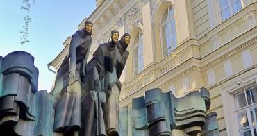 立陶宛自助、維爾紐斯景點|維爾紐斯老城區.世界遺產,波羅的海尋繆斯三女神、拿破崙想帶走聖安娜教堂,曾是雷神神殿維爾紐斯大教堂