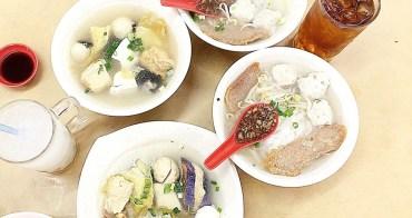 馬來西亞柔佛、新山美食 美樂釀豆腐.馬來西亞客家傳統料理推薦,釀豆腐專賣店(扁形豬肉丸好像也很強),新山美樂花園美食