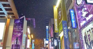 [韓國遊誌]Seoul:Sightseeing in 명동(Myeongdong, 明洞), Dongdaemun(東大門)