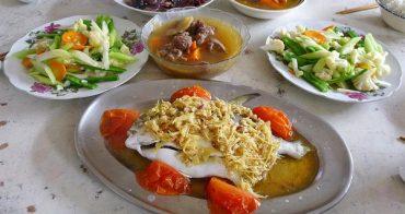 [馬新食誌]J.B., M'sia: 媽咪家常便飯.Home-style Cuisine(5)