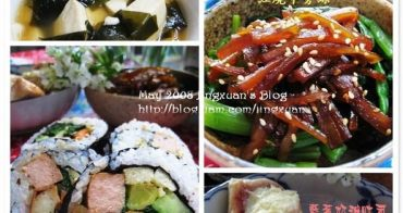 [中韓素烹飪班9]海苔捲.紅燒牛蒡絲.味增湯.藍梅奶油吐司