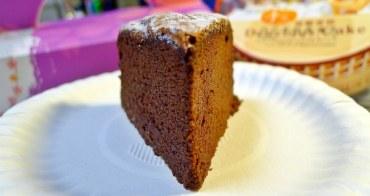[試食]弘宇蛋糕專賣店.美式純乳酪.濃情巧克力.芋泥奶酪 Hung Yu Sweet Cake