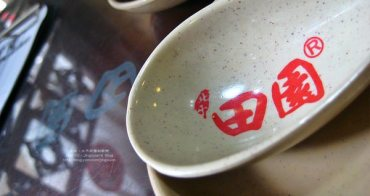 [食誌]台北市.北平田園餡餅粥 Beiping Gardens:Chinese Meat Pies and Porridge