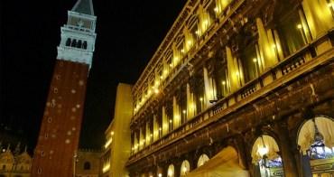 [義大利遊誌]Venice:威尼斯夜景.Night shots, Tour of Water Bus NO.1