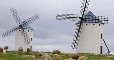 [西班牙遊記] 拉曼查追風車 Campo de Criptana風車群-跟著唐吉訶德一起攻打巨人 白色風車群 The windmills of Campo de Criptana