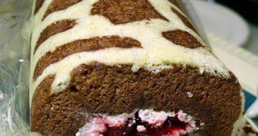 [食誌]彌月禮 .橙苑手工烘焙坊(長頸鹿紋蛋糕卷、手工餅乾與司康) Pleroma Bakery