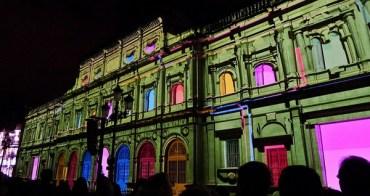 [西班牙遊記] 塞維亞-新廣場跨年倒數 鐘聲12響 連吞12顆葡萄 光雕秀 2012/13 Plaza Nueva New Year Countdown